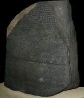 Розетският камък