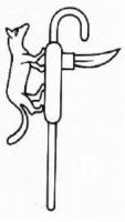 Мафдет - символи