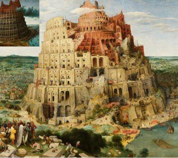 Вавилонската кула на Питер Брюгел