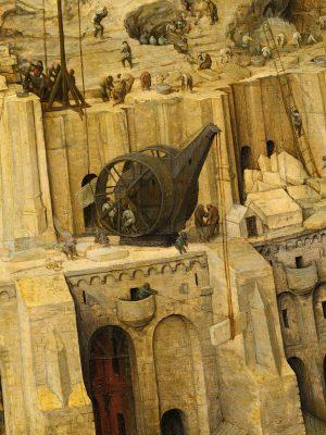 Детайл - кран от Голямата Вавилонска кула на Питер Брюгел