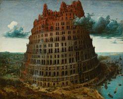 Малката Вавилонска кула на Питер Брюгел