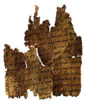 Свитъците от Мъртво море - фрагмент намерен в пещера 4