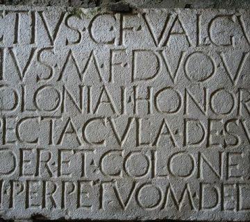 Латинската азбука (латиница)