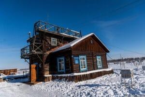 Полюсът на студа Оймякон - метеорологичната станция в Томтор